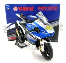 1:12 motorcycle model,scale models,diecast motorcycle,Toy Vehicles,children boy toys,#46 Rossi,Moto GP,motorcycle miniatures(China (Mainland))