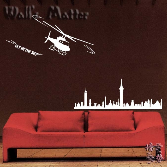 Helicopter fly wall stickers decoration decor home decal fashion cute waterproof bedroom living sofa family house glass cabinet(China (Mainland))