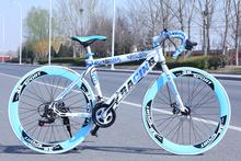 21 Speed Mountain Bike 26*15.5cm Aluminum Alloy 700C Bike Frame Road Bike Cycling Racing Bicycle(China (Mainland))