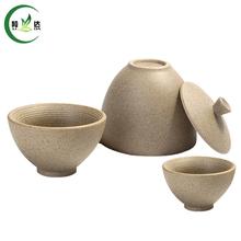 Buy 1 Tea Pot+2 Cups Quick Easy Rough Pottery Ceramic Teapot Portable Travel Tea Sets Green Tea Oolong Tea for $18.99 in AliExpress store