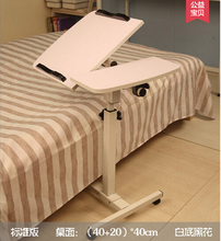 360 Degree Rotate Fashion Mobile Laptop Table Multipurpose Movable Bedside Table Anti-Slip Height Adjustable Notebook Desk(China (Mainland))