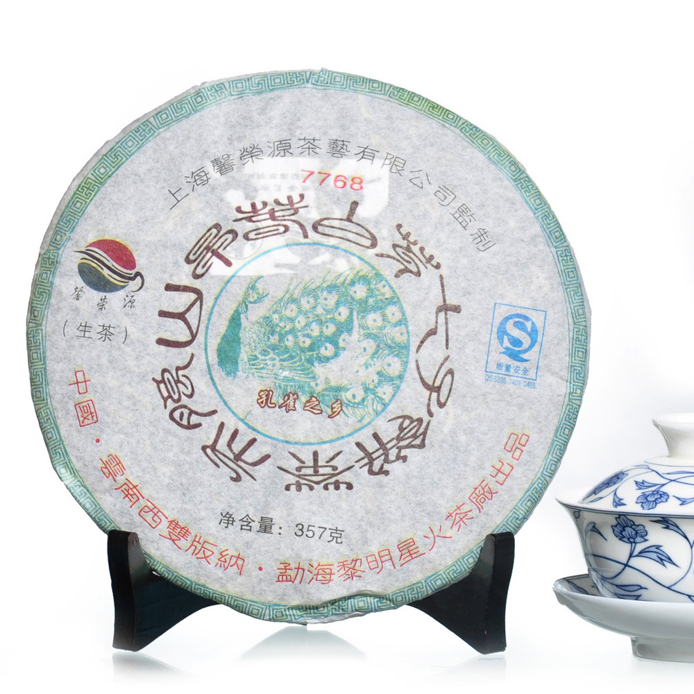 2007 Brown Mountain spring tea Full of tea buds 357g Aged Pu er raw tea Good