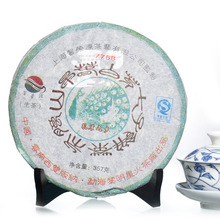 2007 Brown Mountain spring tea, Full of tea buds, 357g Aged Pu'er raw tea, Good quality