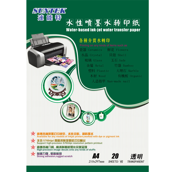 A4 10 sabanas water transfer paper exclusive design papel transfer waterslide inkjet transfer paper water slide decal papers(China (Mainland))