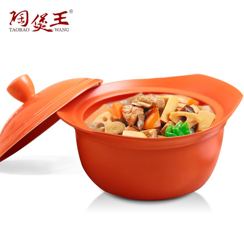 Japan Style Gold Ingot Soup Pots Enameled Casseroles Stewpot Lobscouse Ceramic Saucepot Ceramique Cooking Pot No Logo(China (Mainland))