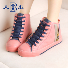 2014 winter female cotton-padded shoes casual side zipper high boots plus velvet fashion thermal women's shoes