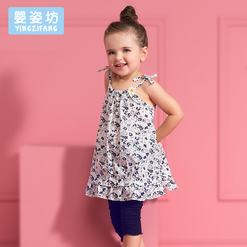 2016 Summer Girl Clothes Print Flowers Belt Dress + Shorts 2 Pieces Clothing Sets Free Shipping(China (Mainland))