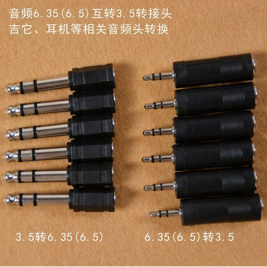 6.5 to 3.5 stereo audio and video converter 3.5 to 6.5 adapter electric guitar electric guitar parts(China (Mainland))