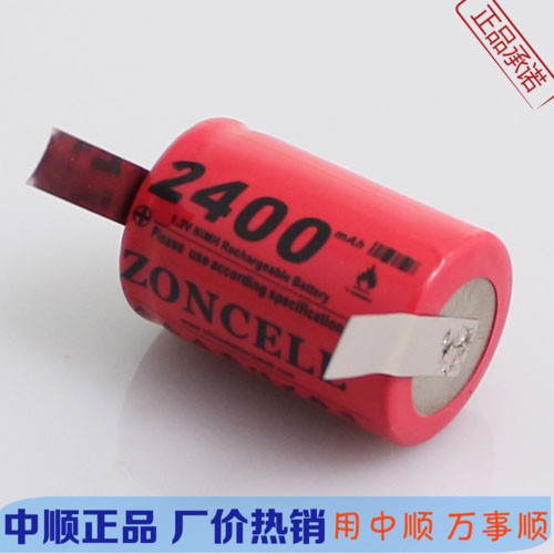Shun 4 / 5SC 2400mAh spot welding head and tail piece model power tool battery electric shavers Toys(China (Mainland))