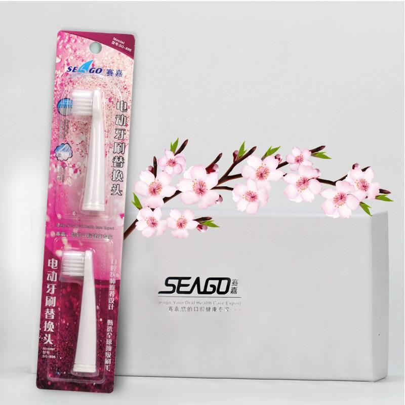 2 pcs Seago sonic Toothbrush heads Soft Top Sharpen Treatment Bristle Apply to SG-908/SG-909/SG-917/SG-610/SG-659/SG-719/SG-910(China (Mainland))