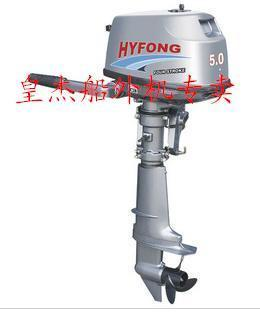 Free shipping Wholesale brand new Downwind outboard boat motor bondarenko engine 5.0 4-stroke assault boats inflatable boat