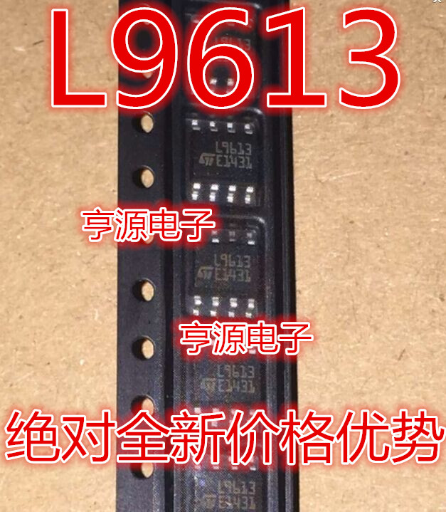 L9613 L9613B. Sales of automotive computer chip IC original hot plate of good quality--HYDD2(China (Mainland))
