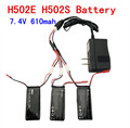 Hubsan X4 H502S H502E RC Quadcopter Parts 7 4V 610mAh Li ion battery and charger Accessory