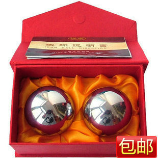 Baoding iron ball hollow solid fitness ball the elderly gifts health ball(China (Mainland))