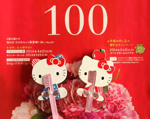 Lovely Japanese Cartoon Toothbrush Holder Bathroom Suction Hook Holder Gift For Kid Kawaii Kitty Design(China (Mainland))