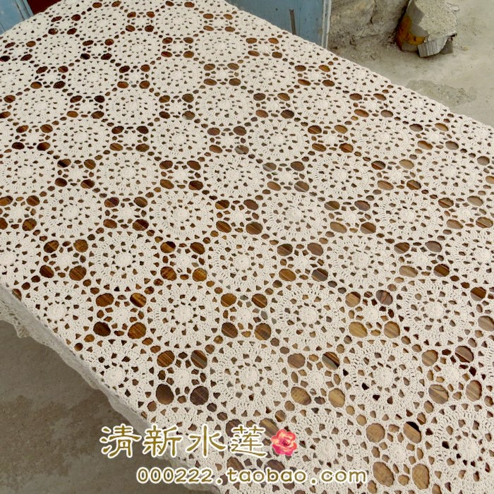 Crochet Patterns Lace Table Runners : Free shipping crochet lace tablecloth for wedding flowers ...