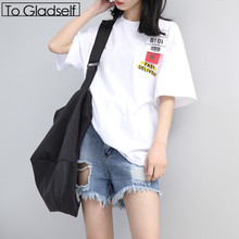 Buy To Gladself Women 2017 Summer Fashion Casual Designer Clothing Clothes Chic Applique Badge Letter Short Sleeve Tee Top T Shirt for $20.16 in AliExpress store
