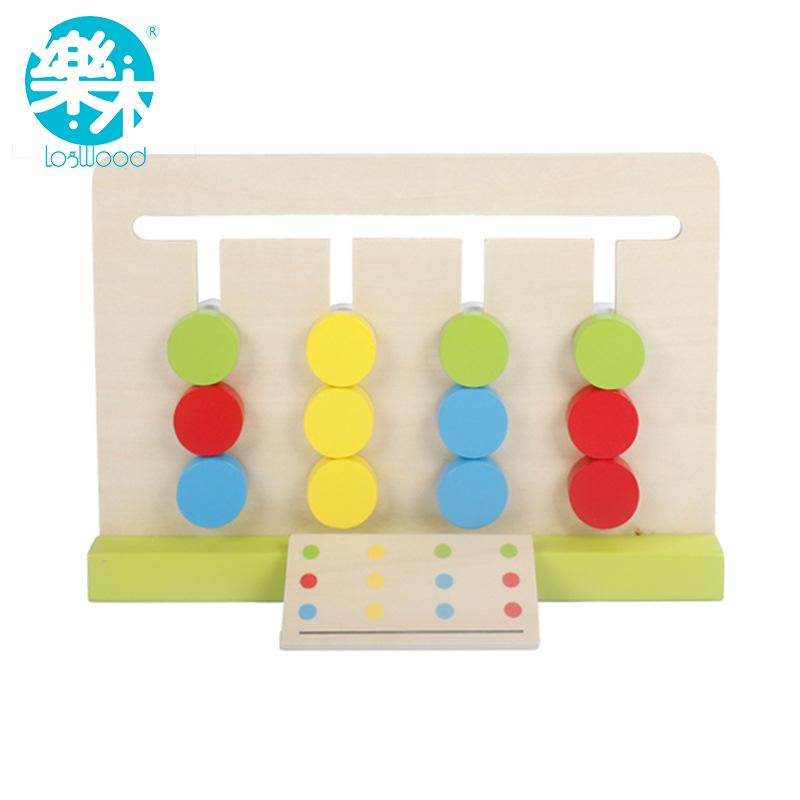 Монтессори Образования Деревянные Игрушки Четыре Цвета Игра Color Matching детей в раннем возрасте образования детей обучающие