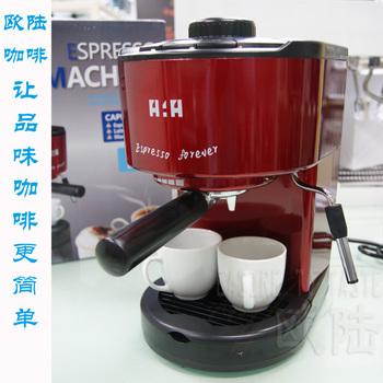Pump coffee machine aaa 3a-c204 coffee machine semi automatic coffee machine