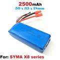 2500mAh 7 4V 25C Upgraded Version Li Po Battery For SYMA X8C X8W X8G X8HC X8HW
