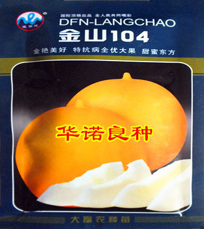 Jin Yan beautiful especially large fruit with excellent sweet resistant East Jinshan 104 original packing 10 grams of melon seed(China (Mainland))