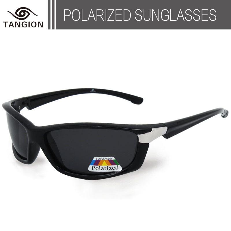 Гаджет  2015 Sunglasses Men Polarized Eyewear  Sun Glasses Brand Original Polarized Glasses New Arrival Oculos De Sol Masculino TJ5103 None Одежда и аксессуары