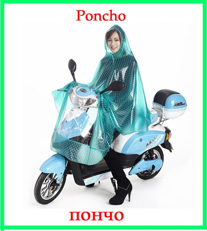 2014 Fation Single poncho Crystal clear electric cars raincoat printing waterproof PVC(China (Mainland))