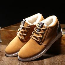 Una botas de nieve y zapatos botas on nombre de la nueva alta en otoño e invierno cachemir cálido ayuda(China (Mainland))