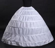 110-120 cm diametro biancheria intima crinolina 6 hoop petticoat per ball gown dress wedding accessories underskirt per abito da sposa pe02(China (Mainland))