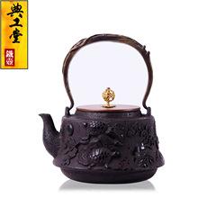 2016 Cast Iron Tea Pot No Coating Japanese Kung Fu Tea Set Handmade Japan TortoiseKettle Pot With Filter 1200CC Hot Sale(China (Mainland))