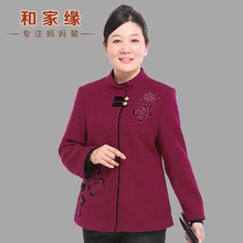Middle-age women outerwear quinquagenarian women's outerwear mother clothing spring winter the elderly winter sweatshirt(China (Mainland))