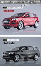 RC car AUDI licensed Q7 1 16 large scale FULL FUNCTION highly detailed electric radio control