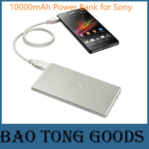 Power bank 10000mAh cargador portatil For Sony for iPhone for Android Phone portable battery charger bateria externas mobile(China (Mainland))
