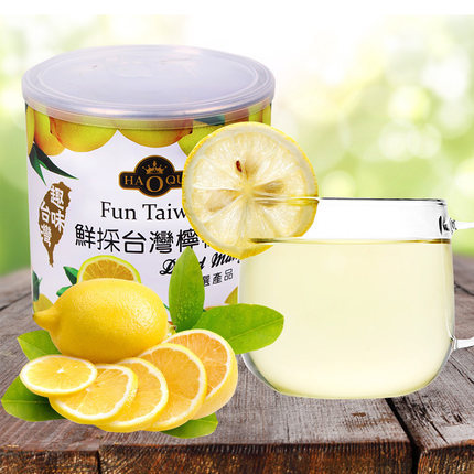 Taiwan good kei imported food lemon 128 g/cans of dried fruit snacks Good child health comprehensive fruits and vegetables<br><br>Aliexpress