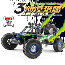 Buy RC Car FY03 Eagle-3 1:12 Truck 2.4G remote control Car 4WD Desert Off-Road climbing Truck Car can Upgraded for $85.47 in AliExpress store
