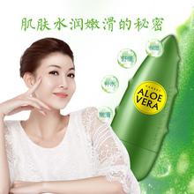 Buy Hankey Natural Aloe Vera Gel Face Care Cream Acne Anti-wrinkle Skin Care Whitening Sun Repair Moisturizing Oil Control Beauty for $12.89 in AliExpress store