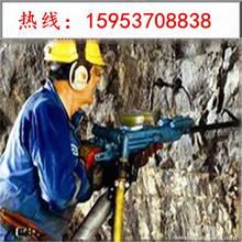 YT28 pneumatic rock drill,hand-held rock drill ,air leg rock drills ,jack hammer(China (Mainland))