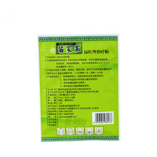 Pro 10 Pcs 2 Bags Health Care Medicial Plaster 7 10cm Pain Relief Plaster Chinese Herbal
