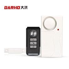 DARHO Door Window Entry Security ABS Wireless Remote Control Door Sensor Alarm Host Burglar Security Alarm System Home