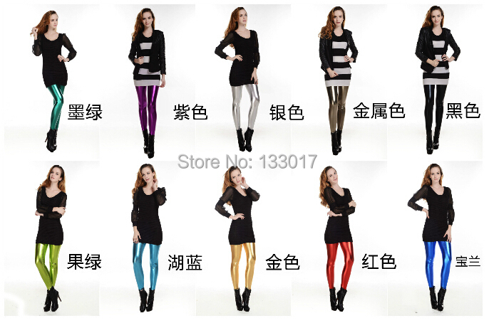 2015 Latest Hot Women Push Candy color Pants Long Casual style Super Elastic Slim colorful leather Leggings - Stars Twinkle store