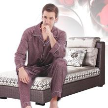 LZ women pijama set Fashion noble male long sleeve length pants spring and autumn shirt collar silk thin sleepwear lounge  XXL(China (Mainland))