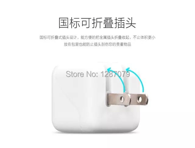 HOCO Post free mobile phone tablet computer DC5V 2.4A Mini 2USB charger(China (Mainland))