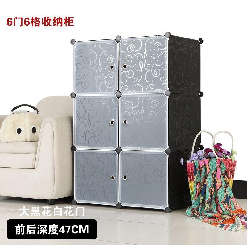6 cubes black room cabinet bedsides storage cabinet furniture wardrobe(China (Mainland))