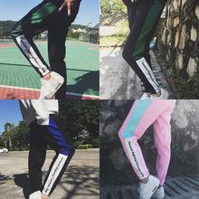 Feet Harem Pants Autumn Winter  Korea Institute Patchwork Letter Sport Trousers Women Casual Joggers Sweatpants 2015 Pantalon(China (Mainland))