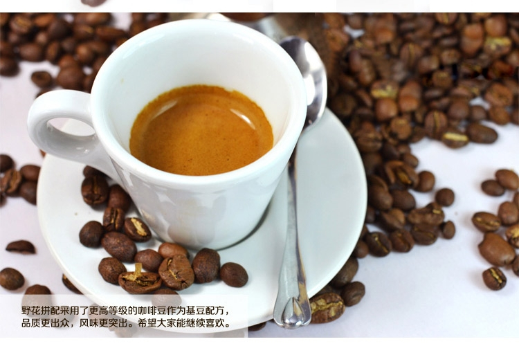 500g High quality Blue Mountain Coffee Beans Baking charcoal roasted Original green food slimming coffee lose