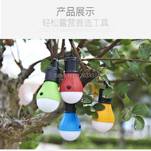 Portable outdoor Hanging 3-LED Camping Lantern,Soft Light LED Camp Lights Bulb Lamp For Camping Tent Fishing(China (Mainland))