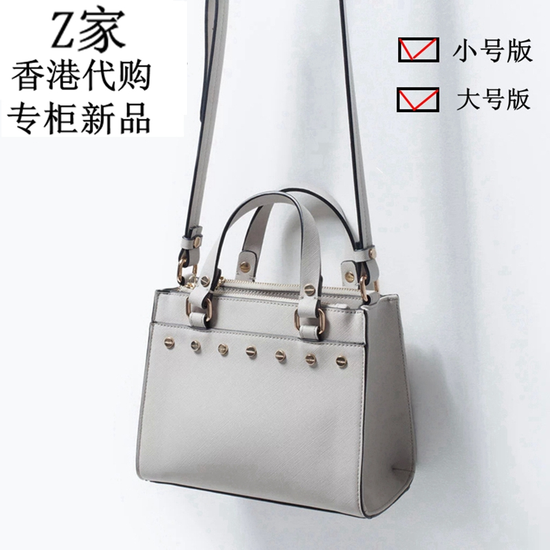 Berkley American style women's handbag bag cross bag rivet bowling ball bag one shoulder mini handbag cross-body bags(China (Mainland))