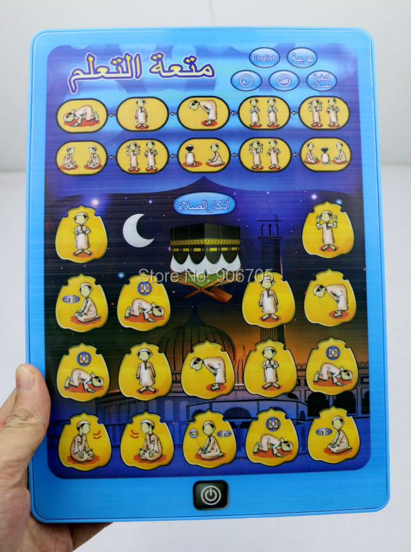 Arabic and English Learn prayer Morning prayer learning Machine,Holy quran learning toys,Ypad quran educational islamic toy(China (Mainland))