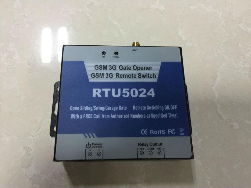 3G GSM gate opener-7