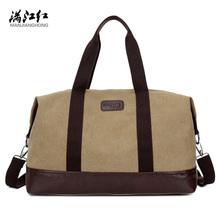 Squirrel fashion canvas solid unisex large capacity travel tote cross-body classic handbag casual vintage men messenger bag(China (Mainland))